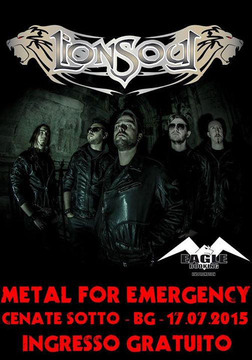 lionsoul metal for emergency