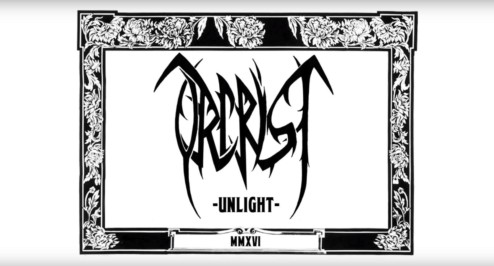 orcrist unlight