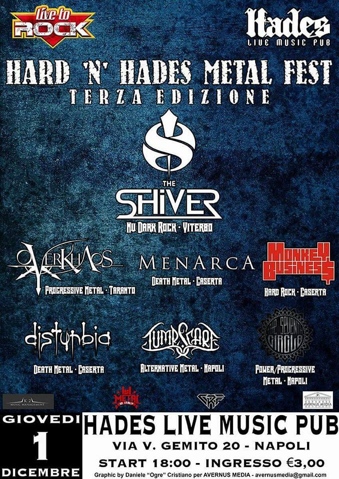 hard-hades-metal-fest-ok
