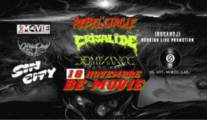 Rebel Circle Night: Crisalide & Dominance @ Be movie Sant'ilario D'enza | Sant'Ilario d'Enza | Emilia-Romagna | Italia